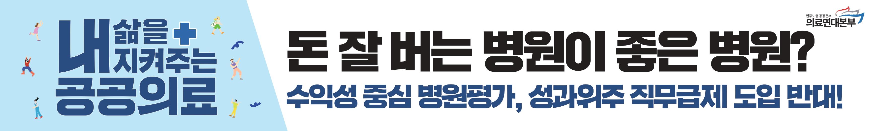 내삶공 플랑(경영평가, 직무급제).jpg