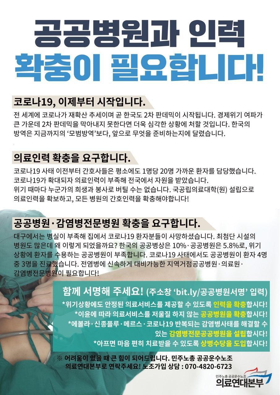 photo_2020-07-03_10-47-43.jpg