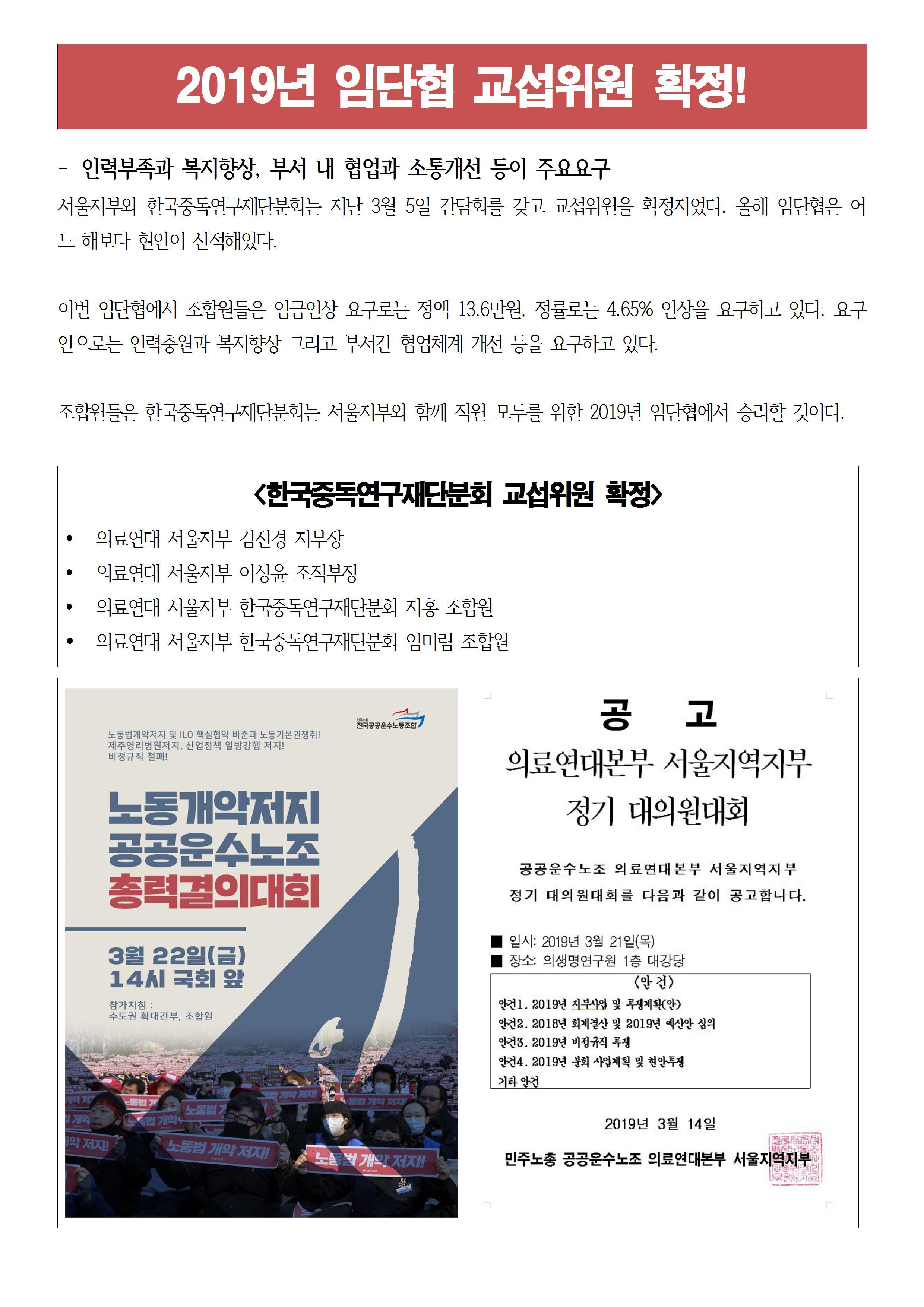 한국중독연구재단 1호002.jpg