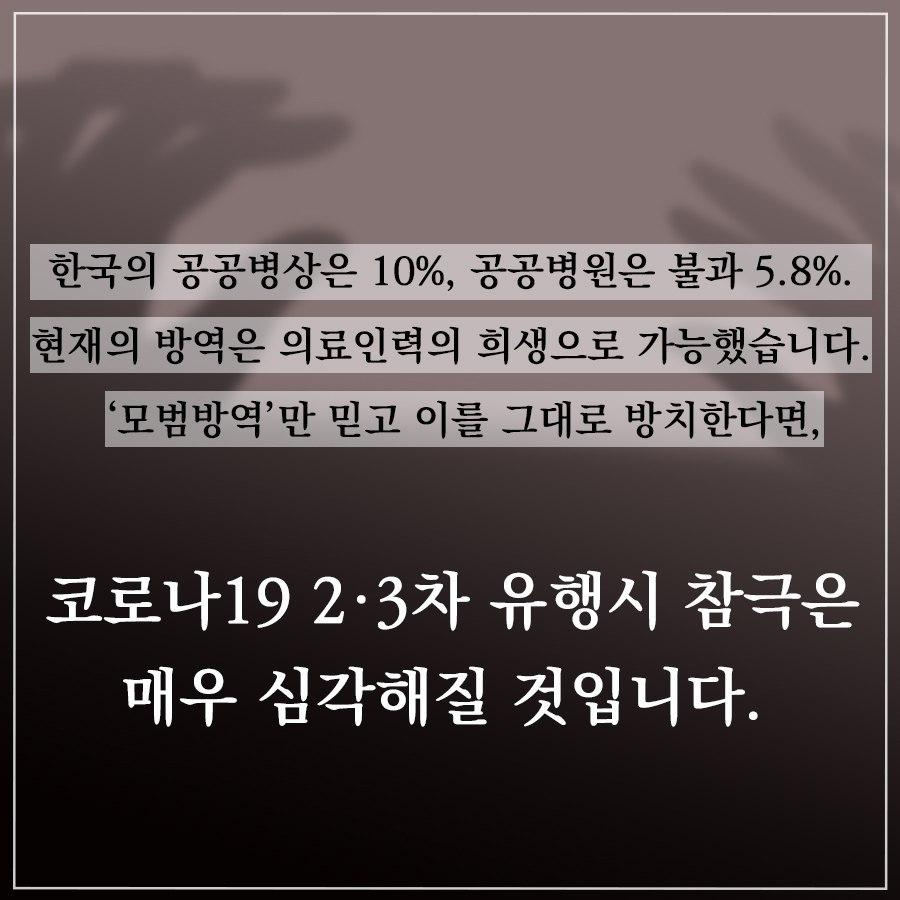 photo_2020-05-29_14-18-07 (3).jpg