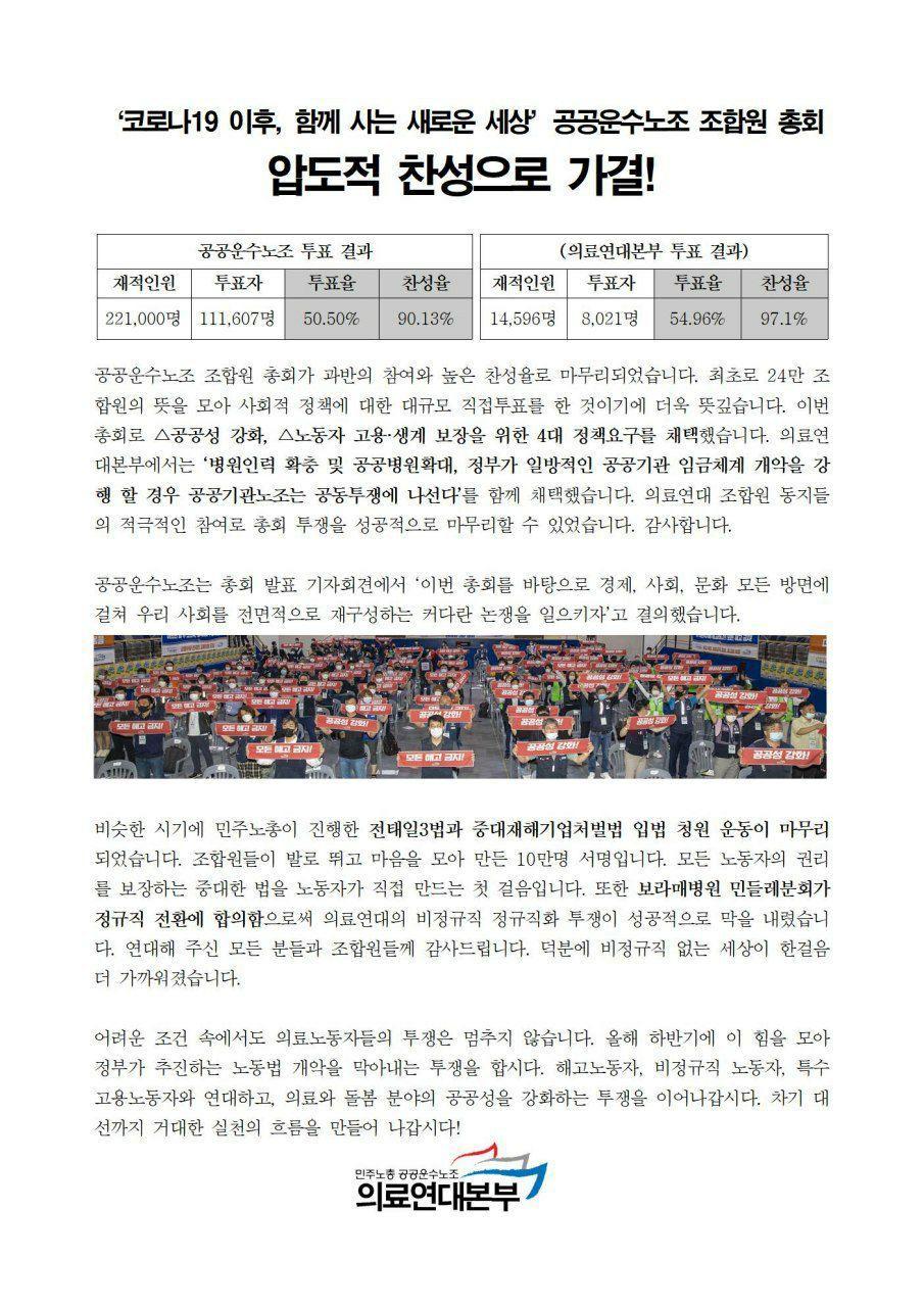 photo_2020-09-22_20-43-37 (2).jpg