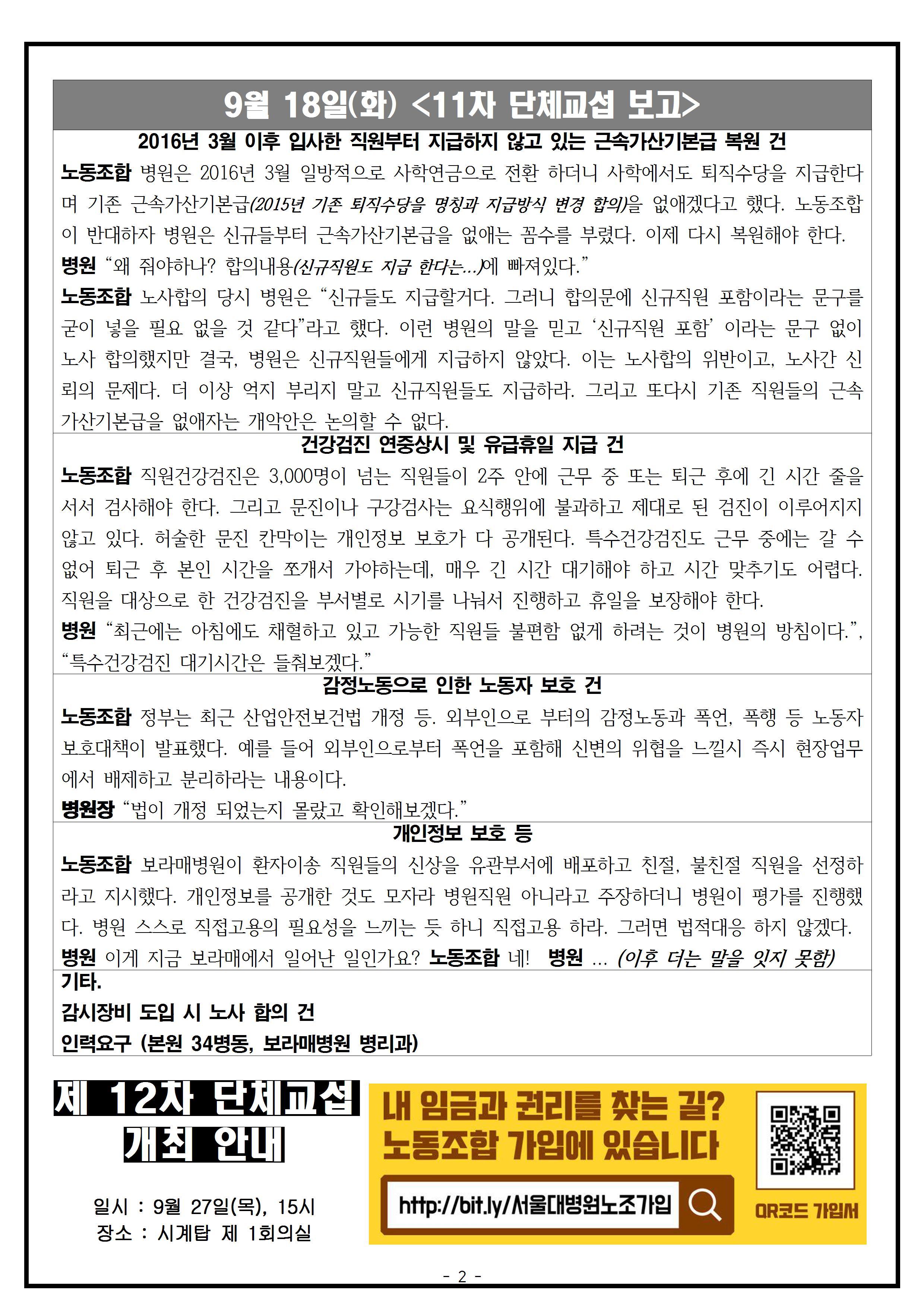 서울대26002.jpg