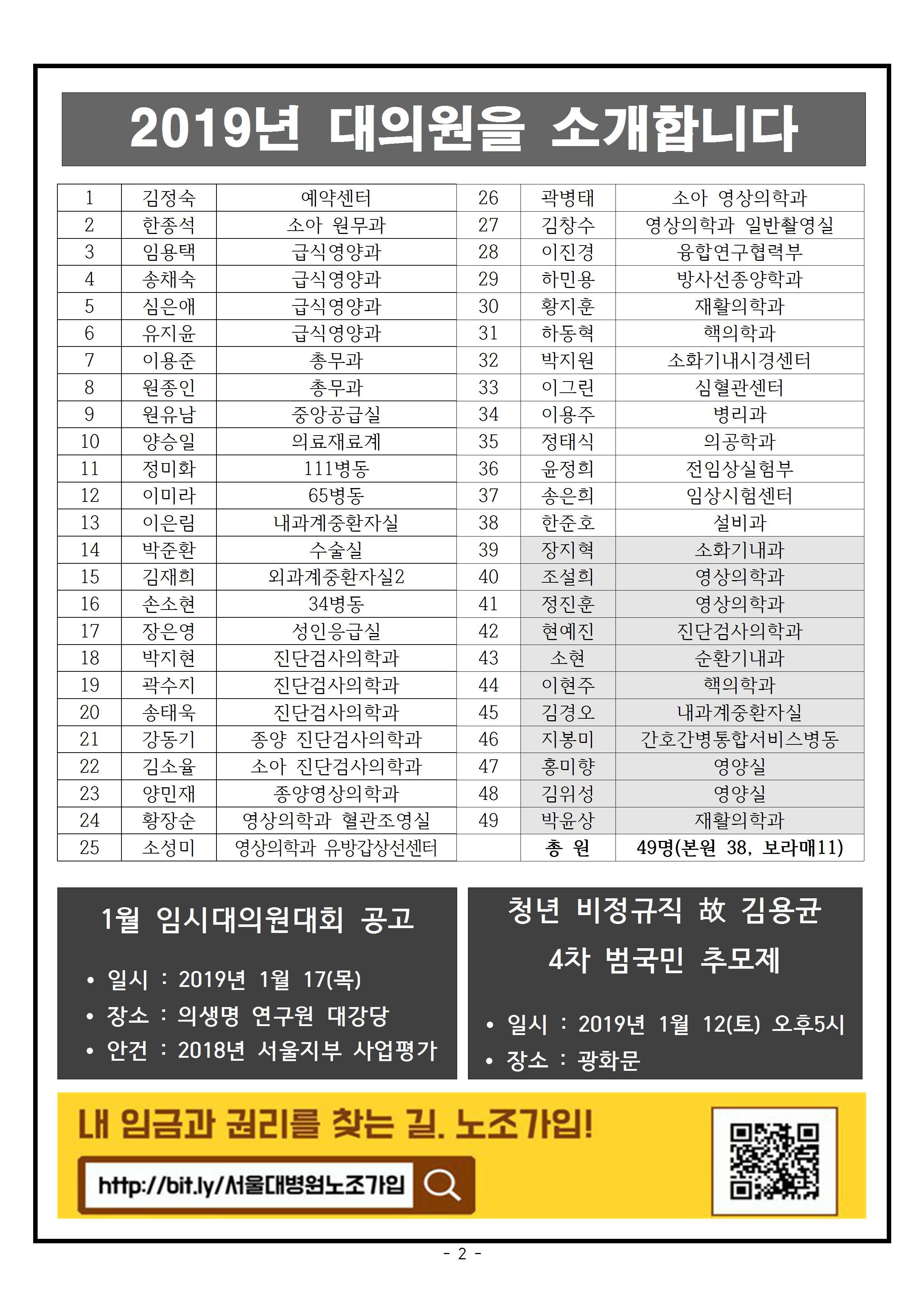 서울대병원2019-1002.jpg